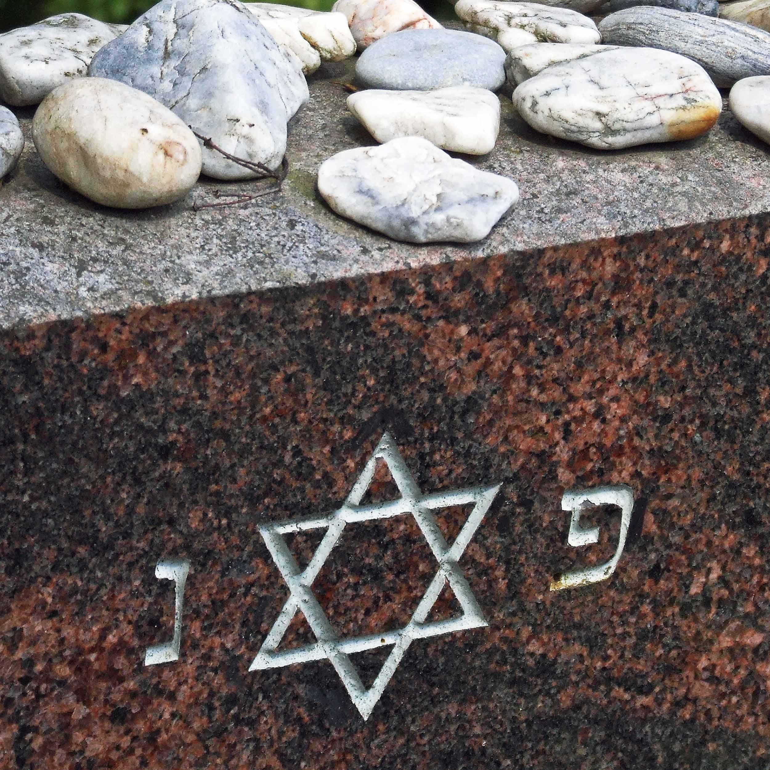 Jüdischer-Grabstein-Quadrat