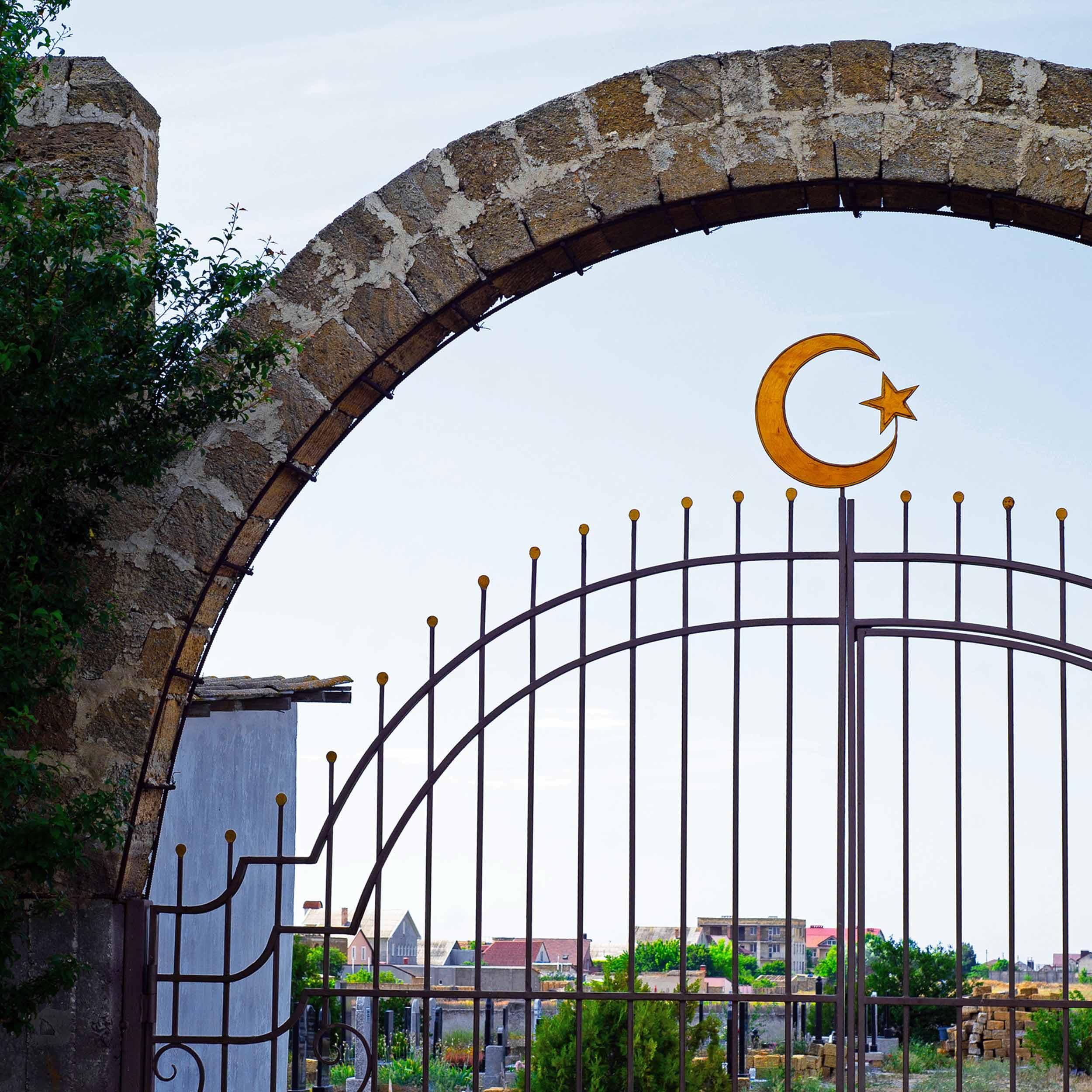 Eingang-Islamischer-Friedhof